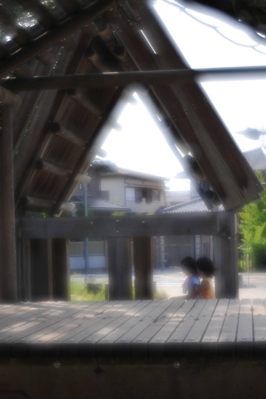 清原VK70Rで南桜塚へ_b0069128_11275564.jpg