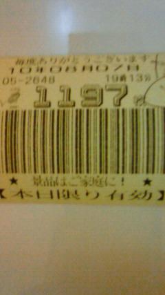 f0065228_1948363.jpg