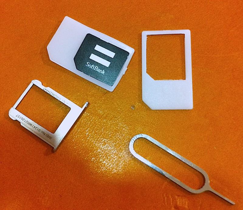 MicroSIM用のアダプターを買ってきた。_b0028732_2217130.jpg