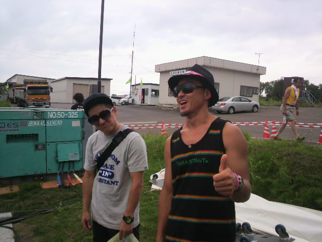 夏 スノボー 沼田町_e0173533_1038615.jpg