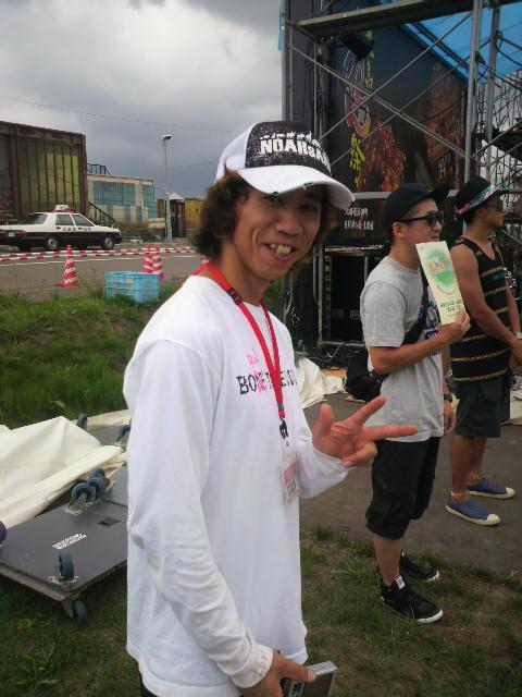 夏 スノボー 沼田町_e0173533_1040105.jpg