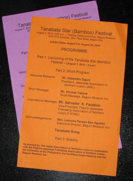 Tanabata Festival in Baguio  バギオが仙台?になった_a0109542_1403739.jpg