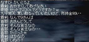 d0087943_2211742.jpg