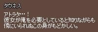 f0191443_21593184.jpg