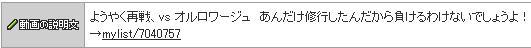 b0171744_15383110.jpg