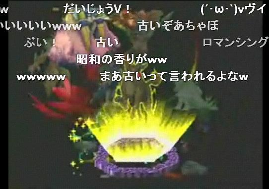 b0171744_1542755.jpg