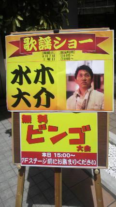 河童天国さんで〜_d0051146_748436.jpg