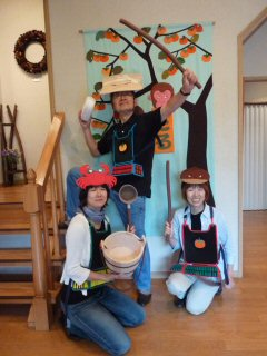 全日本ジュニア障害馬術大会2010_f0019247_1527532.jpg