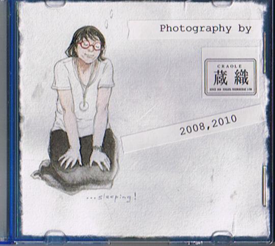ベロニクさんへの贈り物。表紙を水上さんが描きました。_d0178448_1431589.jpg