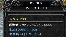 b0124156_1114932.jpg