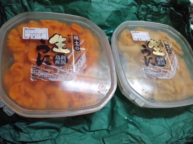 うにラ〜☆_c0151965_18364632.jpg
