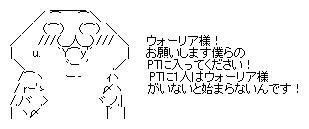 d0072677_12585148.jpg