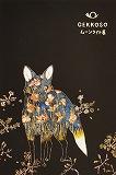 画室2とムーンライト展2010_e0045977_20352714.jpg