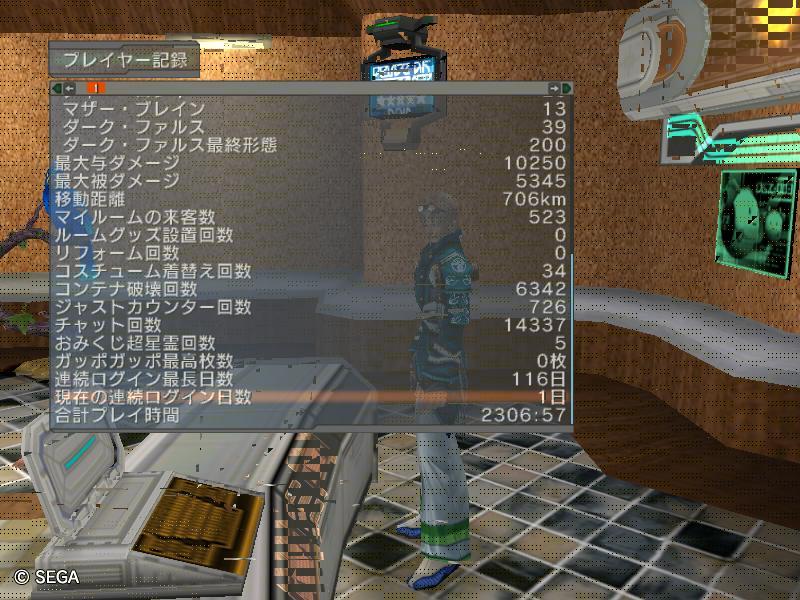 b0076297_14294542.jpg