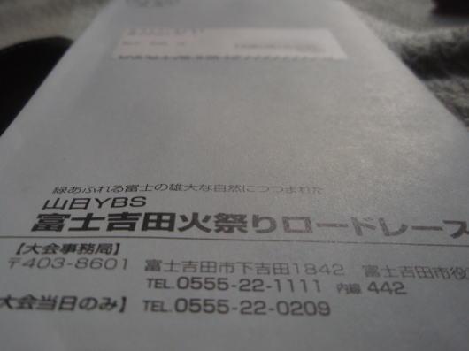 b0055202_0202110.jpg