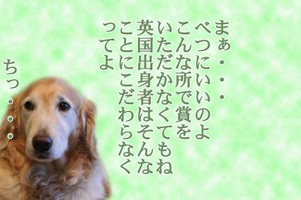 e0072606_20112114.jpg