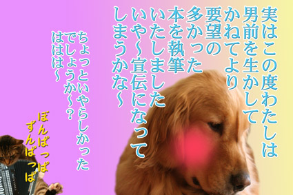 e0072606_20113431.jpg