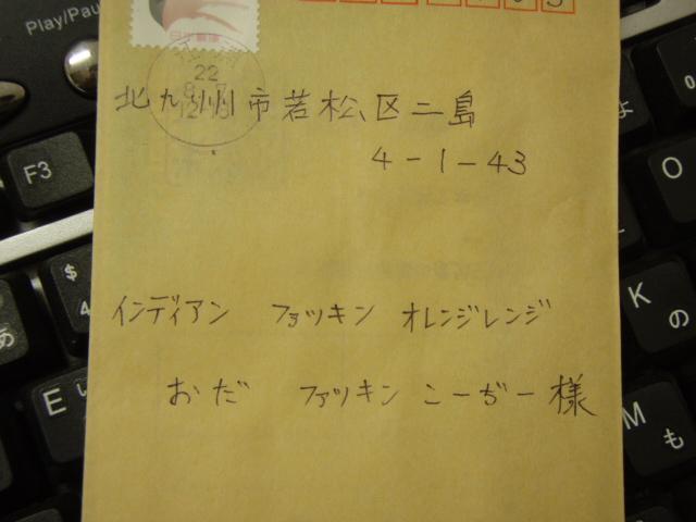 手紙。_d0149307_18292760.jpg