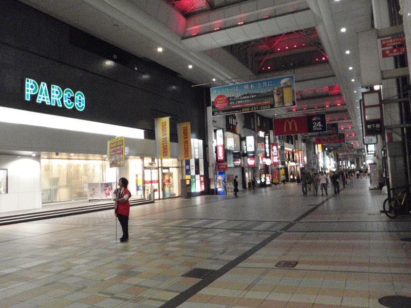 熊本でホテル周辺の散策_c0025115_2242321.jpg