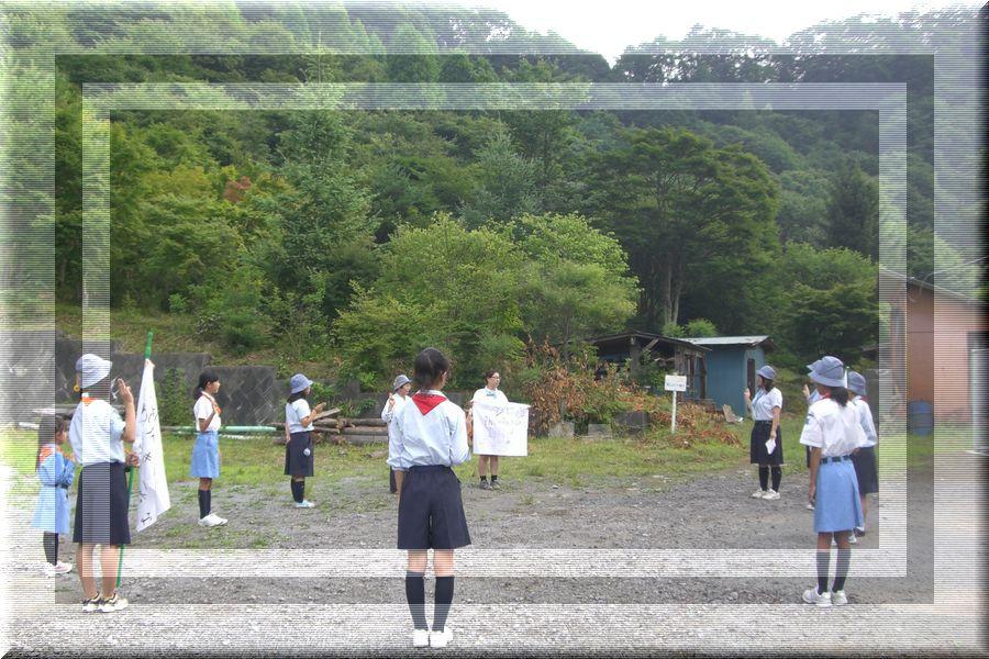 わらび平キャンプ場_c0072816_9384231.jpg