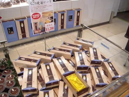ちこり焼酎ケーキは新発売_d0063218_1303629.jpg