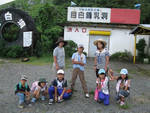 子供キャンプ「2日目」~~_a0125419_14375576.jpg