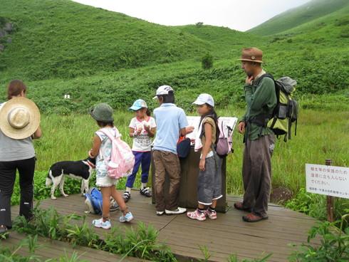 子供キャンプ「2日目」~~_a0125419_1441312.jpg