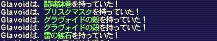 b0095020_17593444.jpg