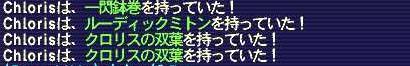 b0095020_18184835.jpg