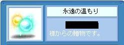 e0008022_257822.jpg