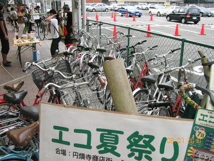 バイクバレイ in 名古屋円頓寺商店街_f0063022_12544029.jpg