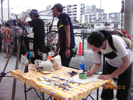 バイクバレイ in 名古屋円頓寺商店街_f0063022_1255438.jpg