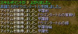 a0157425_0223245.jpg