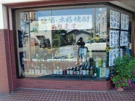 小柳商店さん_e0197227_12521118.jpg