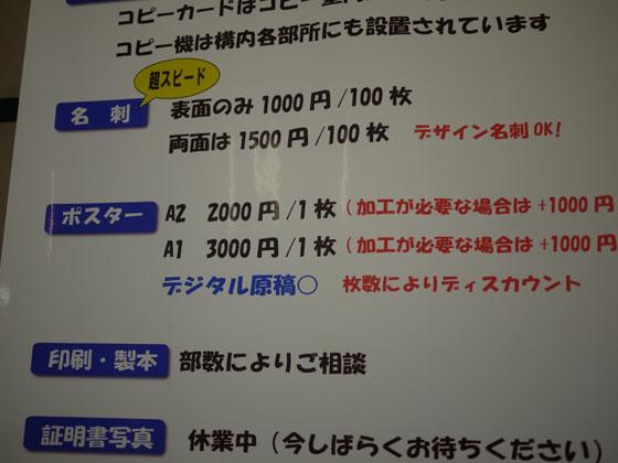 東京大学_c0193735_21295133.jpg
