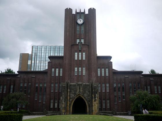 東京大学_c0193735_21302496.jpg