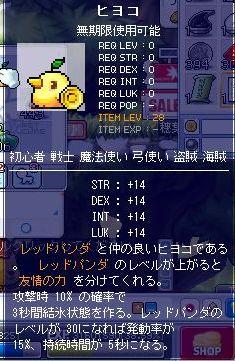b0185941_22365112.jpg