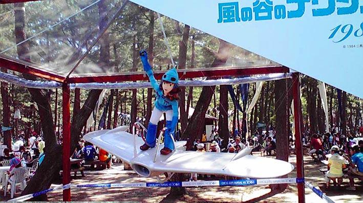 ROCK IN JAPANいったYO_a0136846_1430190.jpg