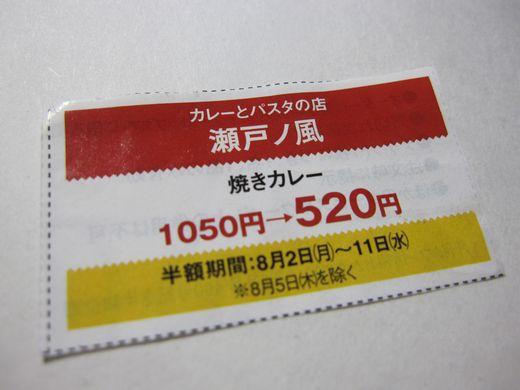 f0108049_22404437.jpg