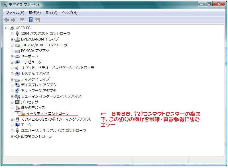 a0089450_220326.jpg