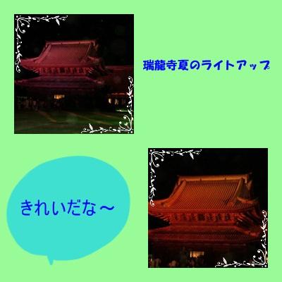 b0172951_22364990.jpg