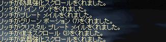 f0043259_3573945.jpg