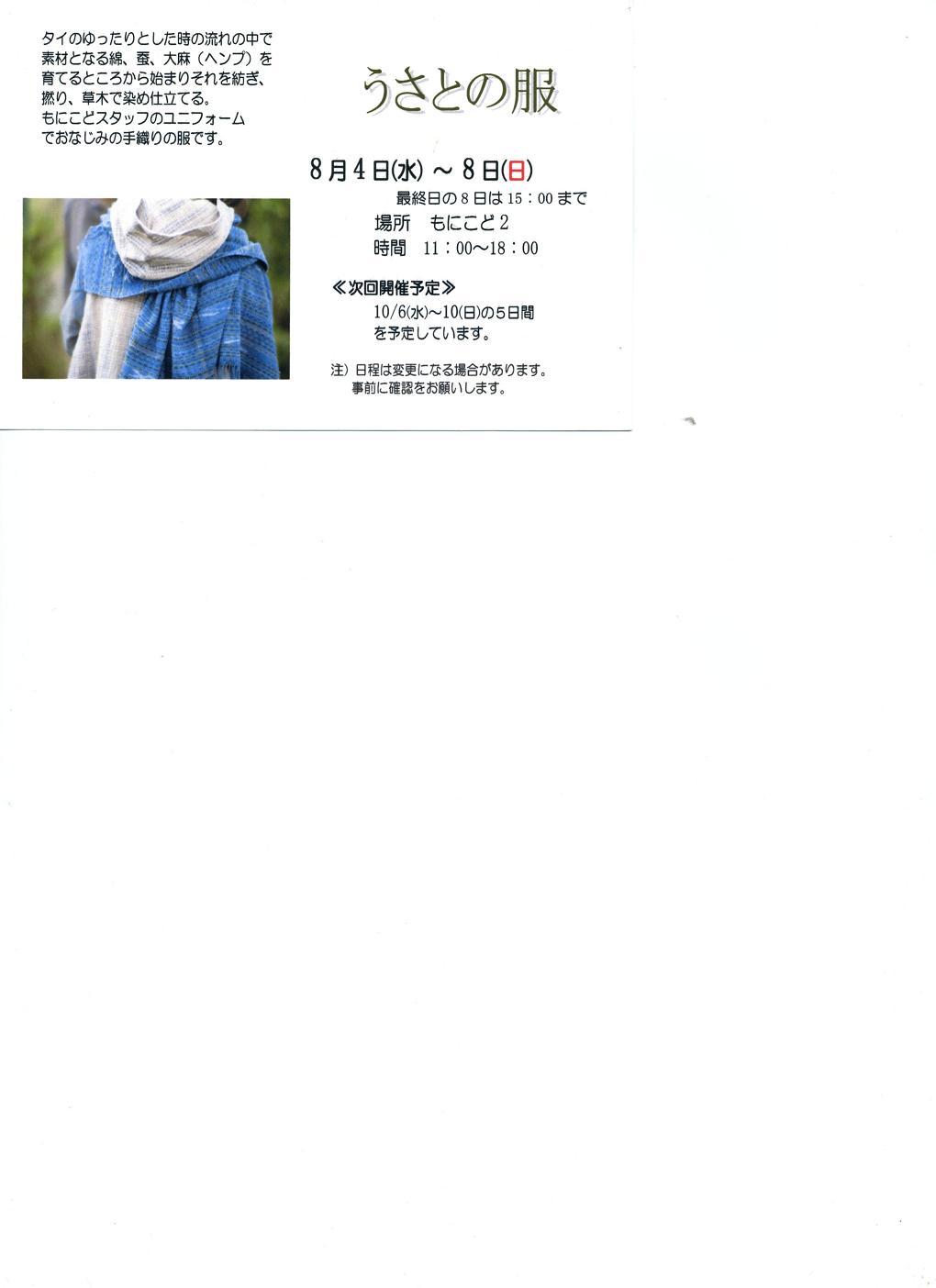 f0236659_9583771.jpg