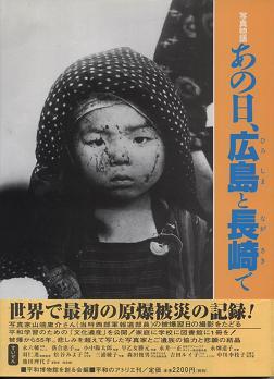 長崎原爆の日_f0139963_7213743.jpg