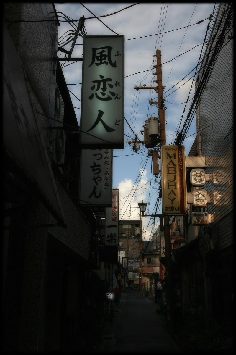奈良町スナップ_f0021869_23412882.jpg