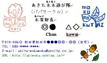 f0214775_2113713.jpg