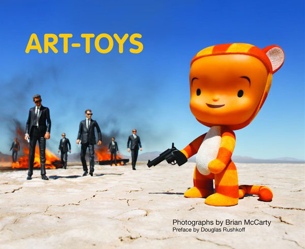 ART-TOYS by Brian McCarty_c0155077_021868.jpg