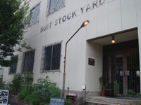 BUFF STOCK YARD_c0195883_10313521.jpg