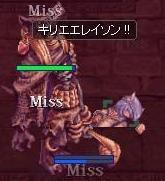 f0037488_0224289.jpg