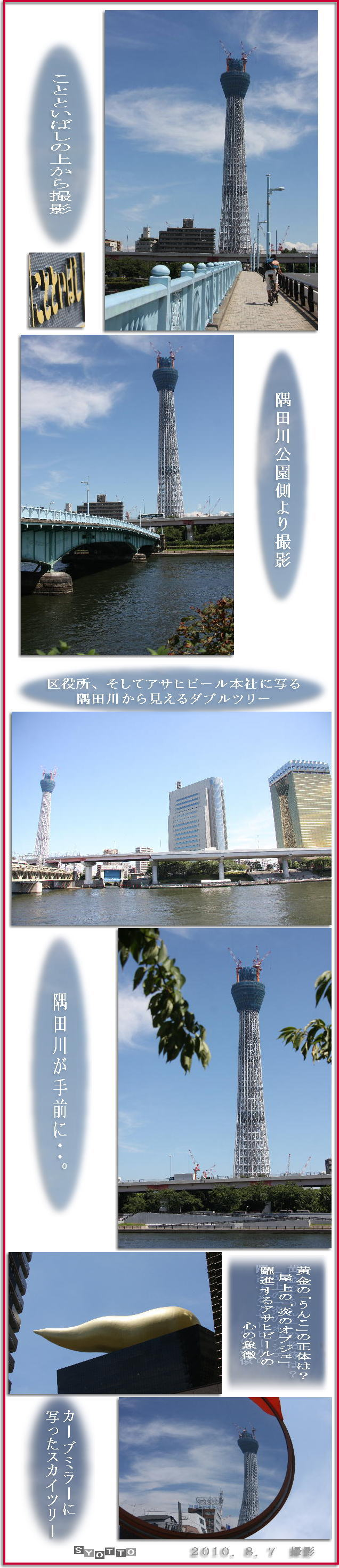 f0164592_17243146.jpg